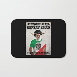 Stop The Iran Deal Bath Mat