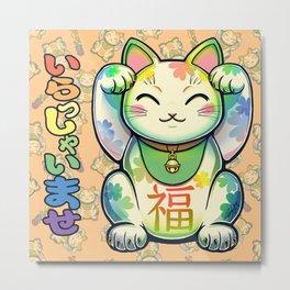 Maneki Neko Lucky Metal Print