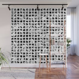 Controlled Randomness Wall Mural