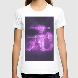 RMB symbol of Chinese currency Yuan Symbol. Monetary currency symbol. Abstract night sky background. T-shirt