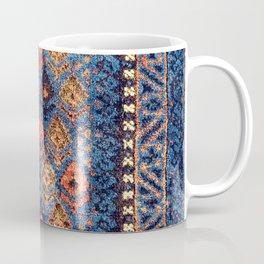 Baluch Balisht Khorasan Northeast Persian Bag Print Coffee Mug