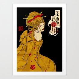 Gold Geisha by Nipponaisuki Art Print