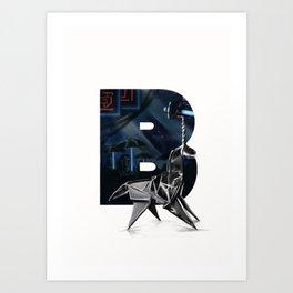 Geek letter B Art Print