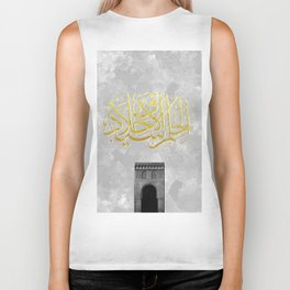 Clemency is the greatest virtue - Arabic Calligraphy Biker Tank
