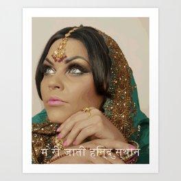 """My caste is Indian."" Art Print"