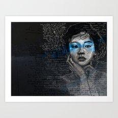 Portrait of A Sick Feeling Art Print