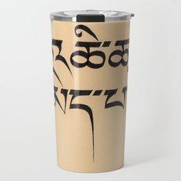 Impermanence, Tibetan Calligraphy Travel Mug