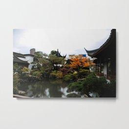 chinese garden - vancouver Metal Print