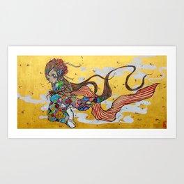 beautiful 7/2017 Art Print