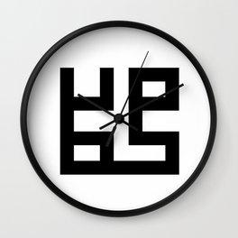 Muhammad Khat Khufi Wall Clock