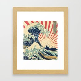 The Great Wave in Rio Framed Art Print