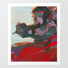 Kusanagi Art Print