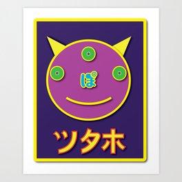 Pigman   Minimoshi Series  Art Print
