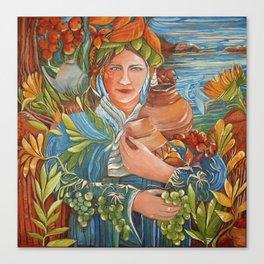 Hospitality Canvas Print