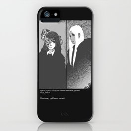 6g6i6r6l6s6 iPhone Case