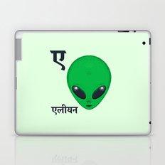 A for Alien Laptop & iPad Skin