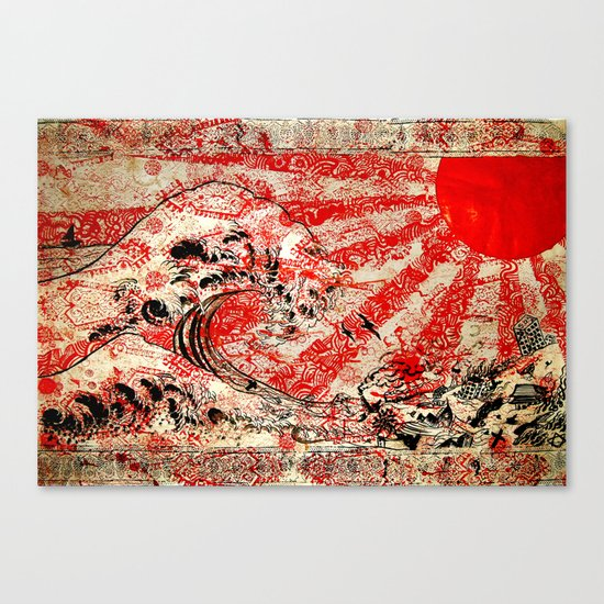 For Japan. Canvas Print