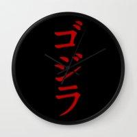 godzilla Wall Clocks featuring Godzilla by Spyck