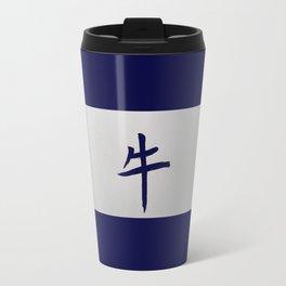 Chinese zodiac sign Ox blue Travel Mug