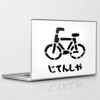 bike Laptop & iPad Skins featuring BIKE by YTRKMR