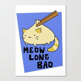 Meow Long Bao Canvas Print