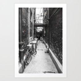 Tian Zi Fang Alley Art Print