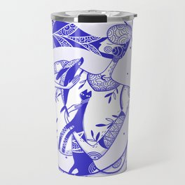 Emiluna Travel Mug