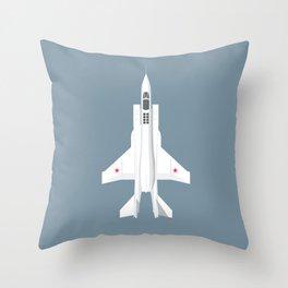 Yak-141 Freestyle VTOL Jet Aircraft - Slate Throw Pillow