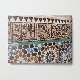 Arabic mosaic Metal Print