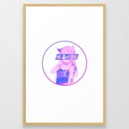 WAVES (PINK) - SAD JAPANESE ANIME GIRL AESTHETIC Framed Art Print