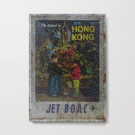 The Orient Is Hong Kong Metal Print