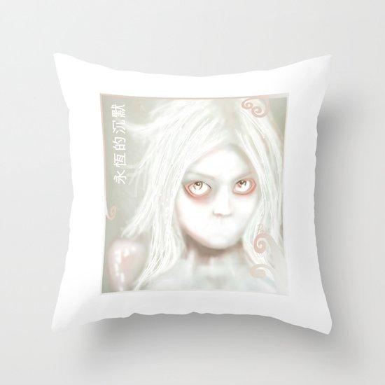 永恆的沉默 Throw Pillow