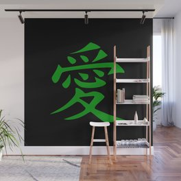 The word LOVE in Japanese Kanji Script - LOVE in an Asian / Oriental style writing. - Green on Black Wall Mural