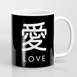 Love - Cool Stylish Japanese Kanji character design Coffee Mug