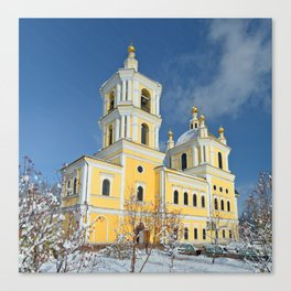 Transfiguration Cathedral Canvas Print