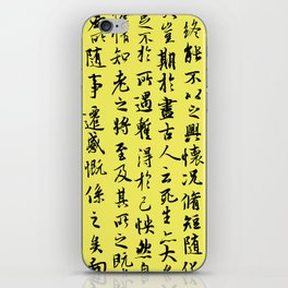 Ancient Chinese Manuscript // Yellow iPhone Skin