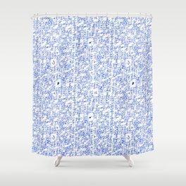 Good Read Shower Curtain