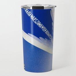 Flèche D'Orient - Vintage Air France Travel Poster Travel Mug