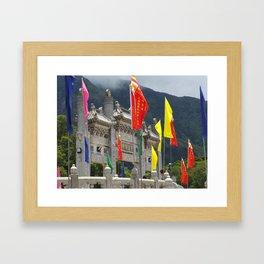 Lantau Framed Art Print