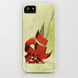 Arabic Calligraphy - Rumi - Another Form iPhone Case