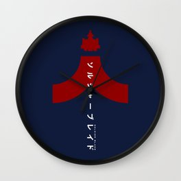 Soldier Blade Wall Clock