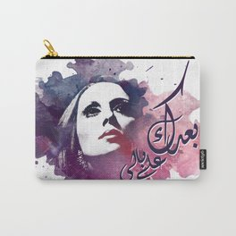 Baadak Ala Bali (You're still on my mind) - Fairuz Carry-All Pouch