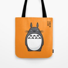 Totoro Pop Art - Orange Version Tote Bag