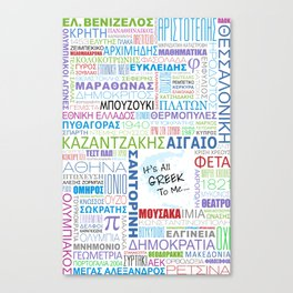 IT'S ALL GREEK to Me... Canvas Print