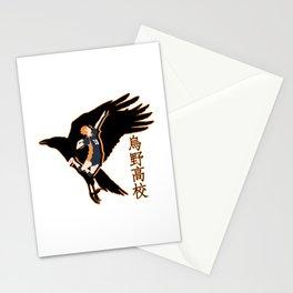 hinata shouyou Stationery Cards