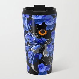 Let's hide Travel Mug
