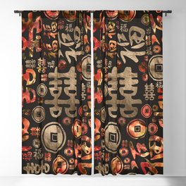 Double Happiness and Chinese coins pattern #3 Blackout Curtain