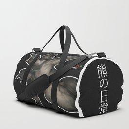 Beary Life (FREE) Duffle Bag