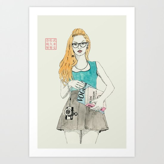 Contradiction Art Print