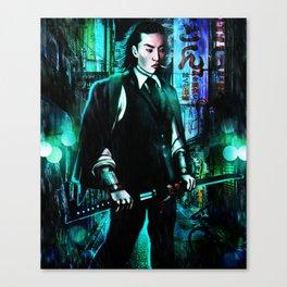 The Yakuza Canvas Print